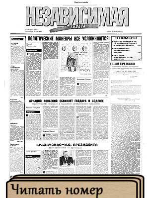 eroticheskie-kafe-sankt-peterburga